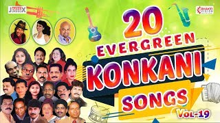 Top 20 Evergreen Konkani Songs Vol 19 | Superhit Goa Konkani Songs