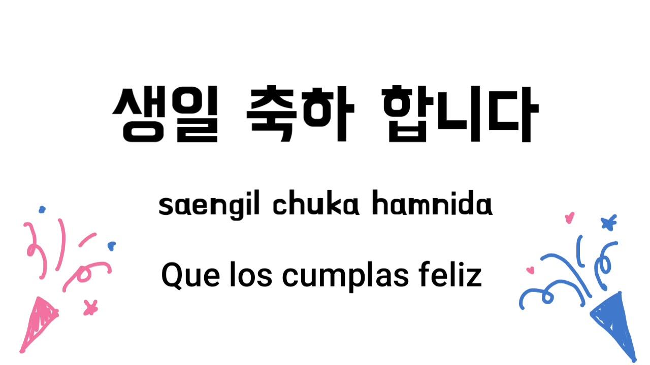 Palabras de feliz cumpleanos en coreano