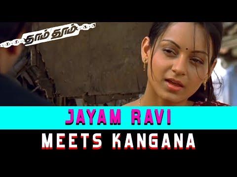 Dhaam Dhoom - Jayam Ravi meets Kangana | Jayam Ravi | Kangana Ranaut | Lakshmi Rai