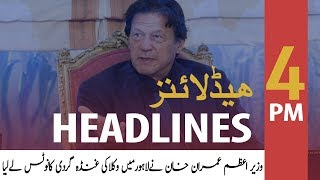 ARY News Headlines | PM Imran Khan takes notice of lawyers' action at PIC | 4 PM | 11 Dec 2019