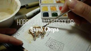 Hobonichi Watercolor Doodles - Lamb Chops
