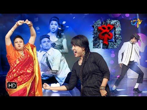 Dhee 10 | 15th November 2017| Full Episode | ETV Telugu