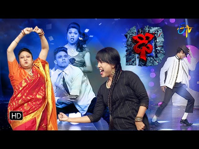 Dhee 10 |  15th November 2017| Full Episode | ETV Telugu