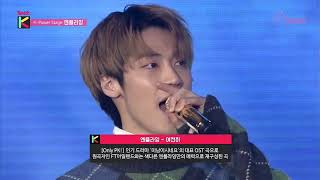 Video N.Flying 엔플라잉 - Still (As Ever) - You're Beautiful OST download MP3, 3GP, MP4, WEBM, AVI, FLV Juli 2018