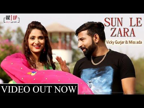 Sunn Le Zara   1921   Zareen Khan & Karan Kundrra   Vicky Gurjar   Cover Songs 2018