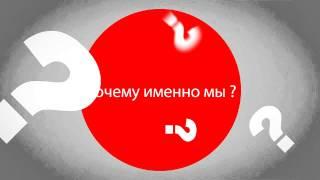 roskom.org - интернет магазин компьютерной техники в Сочи(, 2014-07-12T19:50:11.000Z)