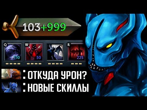 видео: НОВЫЙ НАЙТ СТАЛКЕР | night stalker dota 2
