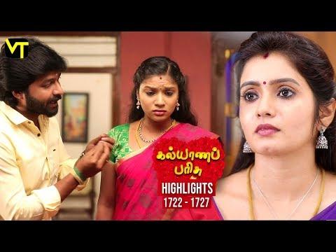 Kalyanaparisu Weekly Recap | Epi 1722 - 1727 | Sun TV Serials | Vision Time from YouTube · Duration:  35 minutes 27 seconds