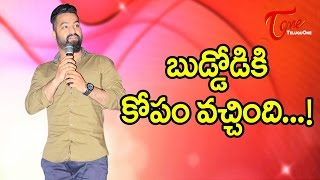 "Jr NTR Emotional Speech ""Sher"" Movie Audio Launch"