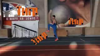 Специальные беговые упражнения, техника бега, разминка