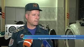 В Сочи проходят обучение спасатели из Армении. Новости Эфкате
