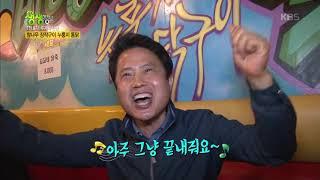 ★참나무 장작구이 누룽지 통닭★ [2TV 생생정보 / 2TV Live Innfo ] 20190516