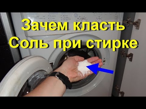 0 - Як прати постільну білизну в пральній машині-автомат?