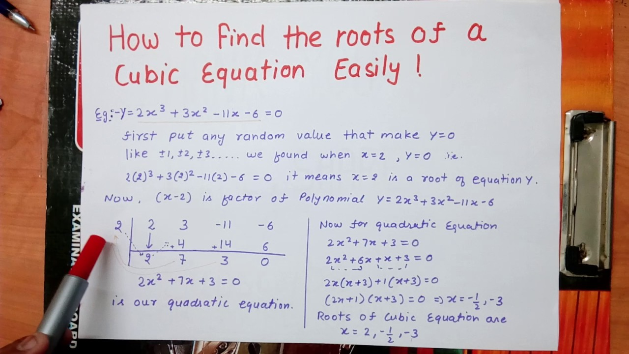 Roots Of Cubic Equation Easily
