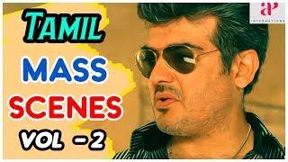 Tamil Movie Mass Scenes | Vol 2 | Mankatha | Vikram Vedha | Ajith | Vijay Sethupathi | R Madhavan
