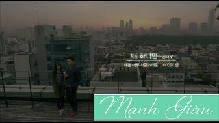 Video [MV] Kim Tae Woo(김태우) _Only You(너 하나만) (My Lovely Girl(내겐 너무 사랑스러운 그녀) OST Part.4) download MP3, 3GP, MP4, WEBM, AVI, FLV Januari 2018