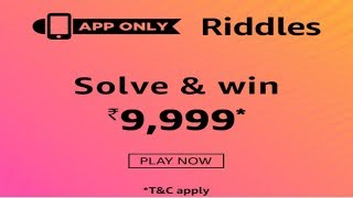 Amazon Riddles Quiz Answers | Win ₹9999 | 25 April