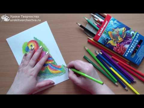 Как пользоваться акварельными карандашами видео