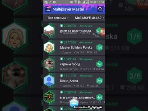 Майнкрафт сервер сетевой