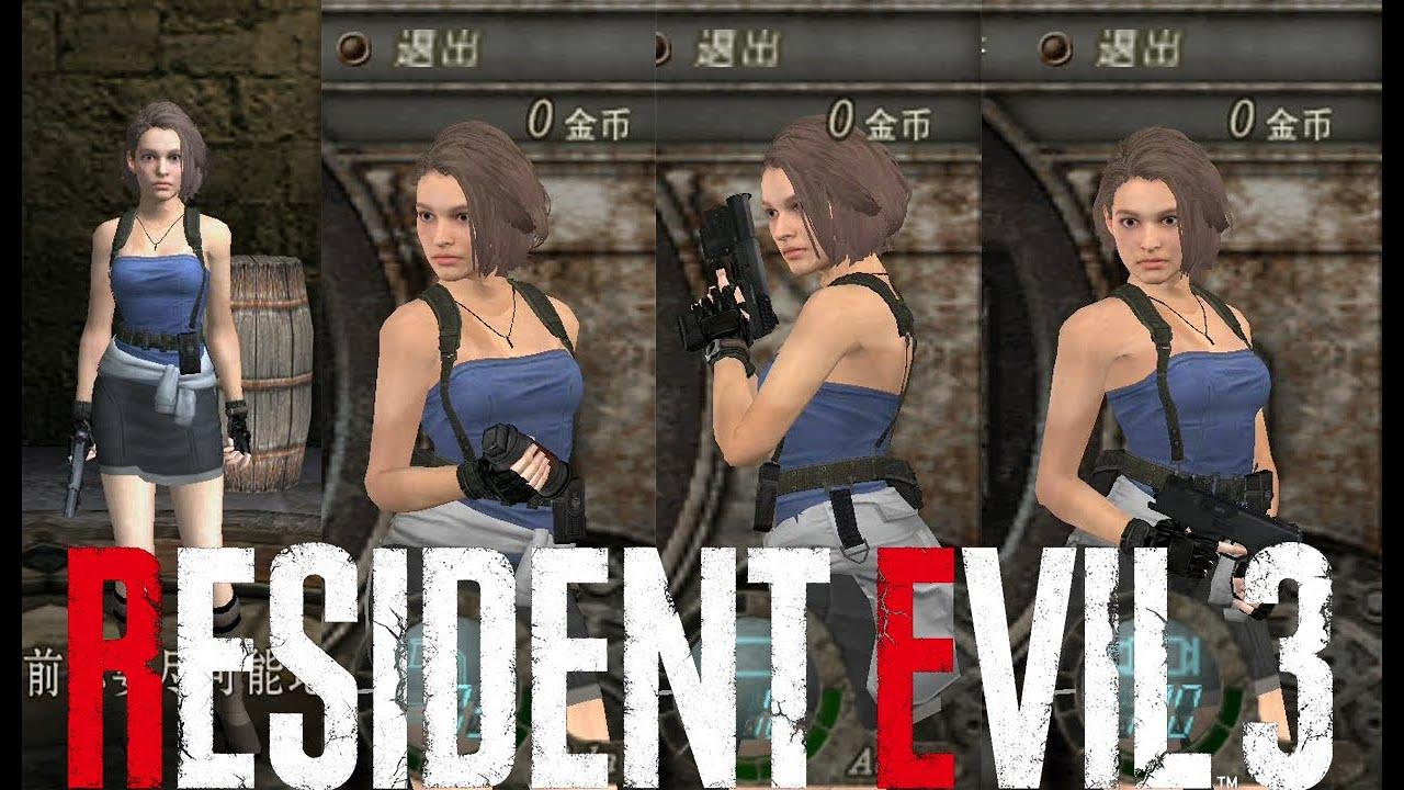 Jill Valentine from Resident Evil: Revelations para GTA