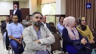 تباين في الآراء حول حرية التعبير وحدودها في الأردن