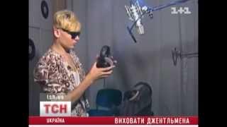 """На канале """"1+1"""" стартует шоу """"Джентльменский набор"""""""