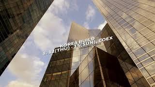 아시아 TOP 건설/건축/인테리어 전문전시회 '2021…