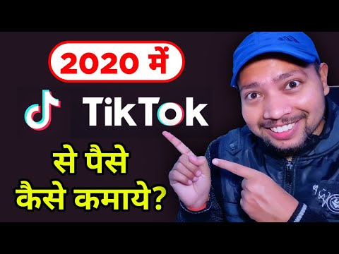 TikTok Se Paise Kaise Kamaye 2020 | How To Make Money From TikTok | Earn Money On TikTok thumbnail
