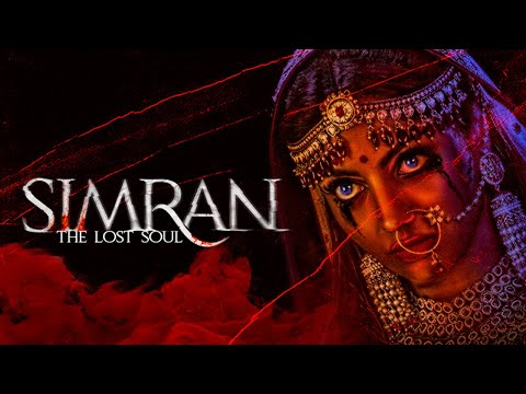 #Simran - The Lost Soul | Official | Teaser | Web Series | Prime Flix | Streaming from 4th July