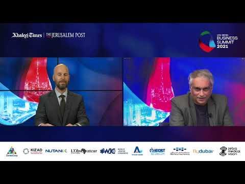 UAE-Israel Business Summit 2021: Conversation Between Two Editors