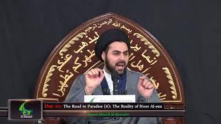 Скачать The Road To Paradise 6 The Reality Of Hoor Al Een Sayed Ahmed Al Qazwini