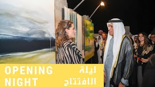 8th Annual Ras Al Khaimah Fine Arts Festival - Opening Night Highlights
