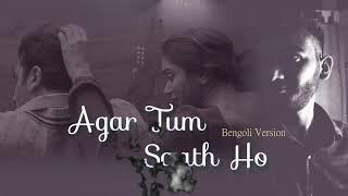 agar tum saath ho full Bengali Version Lyrics tamasha | Arijit Singh | AR Rahman | Raihen Rashed