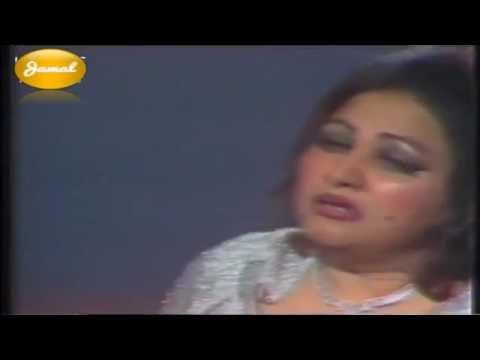 Dayaar-e-Noor Mein - Noor Jehan In Gul-e-Naghma