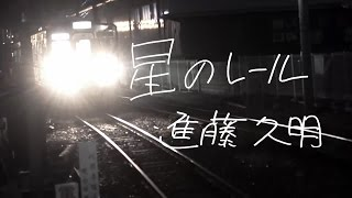 RKKラジオ「柿木珈琲店」に常連客としてご出演の シンガーソングライタ...