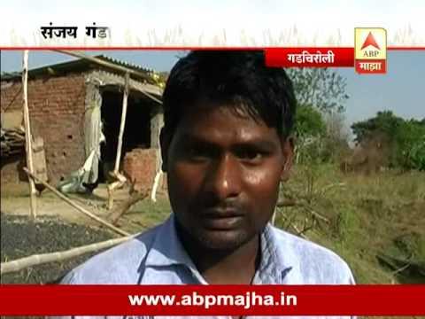 712 : Gadchiroli : Moti theft of adivasi farmer 28:05:2016