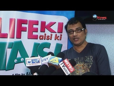 Director Ejaz Ahmed Speaks About His Next  Life Ki Aisi Ki Taisi
