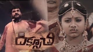 Telugutimes.net Diksoochi Promos