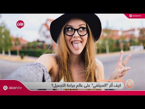 ماذا قالت الفنانة سحر فوزي في السياسة والحياة؟ - نون  - 21:23-2018 / 3 / 14