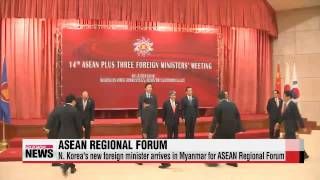 N  Korea's FM arrives in Myanmar for security forum
