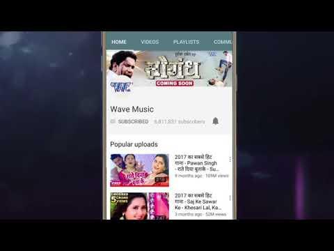 Bhojpuri Ka Sabse Super Hit Gana Bhojpuri Song 2018