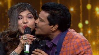 Alka Yagnik & Udit Narayan & Kumar Sanu   Live Kiss   Love u Alka Ji   Saregamapa Lil Champs 2020