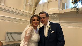 Свадьба Сергея и Елены!