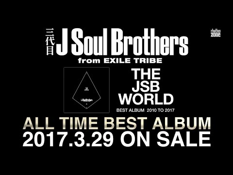 三代目 J Soul Brothers from EXILE TRIBE / 5分で分かる「THE JSB WORLD」