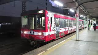鹿島臨海鉄道6000形ガルパンラッピング車両 水戸駅発車 Kashima Rinkai Railway 6000 series DMU