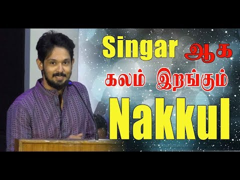 Actor Nakul Intro first time Singer in Sei...