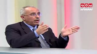 بين اسبوعين 2 ..مع الكاتب والمحلل السياسي عبدالناصر المودع ..تقديم عبدالله دوبله