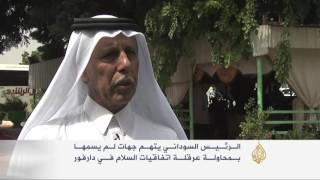 الاحتفال باكتمال تنفيذ وثيقة الدوحة للسلام في دارفور