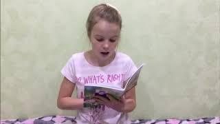 М. Манихова ''Кычыткан'', ''Күбәләк''. Читает Гильманова Залина, 11 лет