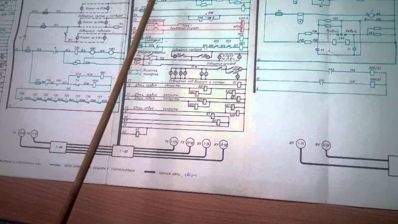 схема электрических цепей поднятия токоприемника